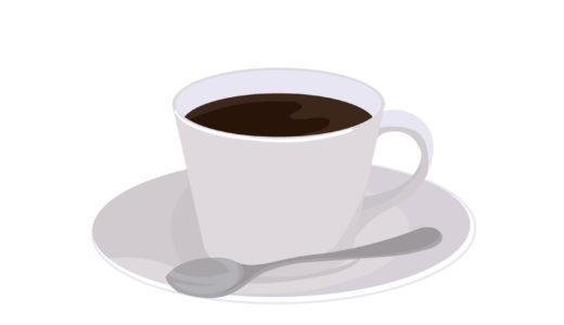 コーヒー豆まとめ