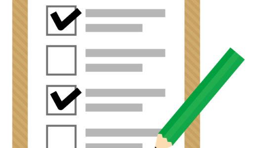 契約書案と重要事項説明書案の打ち合わせ