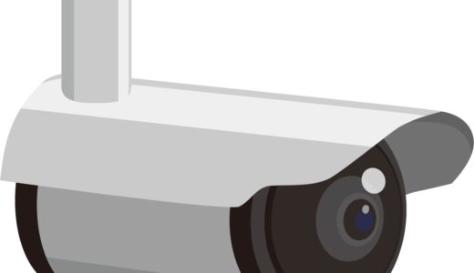 ワイヤレス防犯カメラはお薦めしない理由